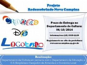"""Projeto: Redescobrindo Nova Campina  """"Concurso: Criação de Logotipo""""."""